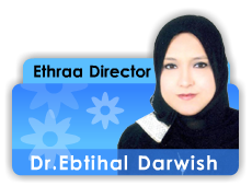 ABOUT DR EBTIHAL